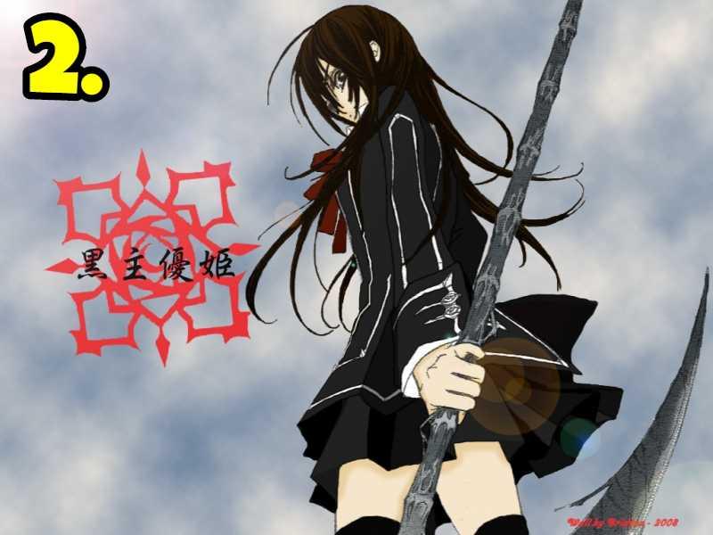 Yuki Cross (Vampire Knight)