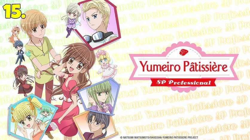 Yumeiro Pâtissière SP Professional