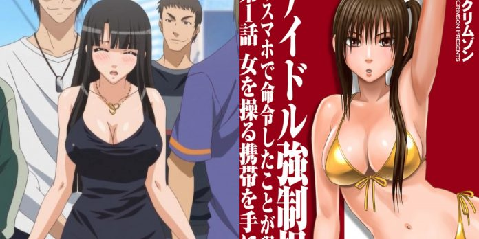 13 Sexiest Sadism Hentai Anime That Will Invoke Your Inner Demon