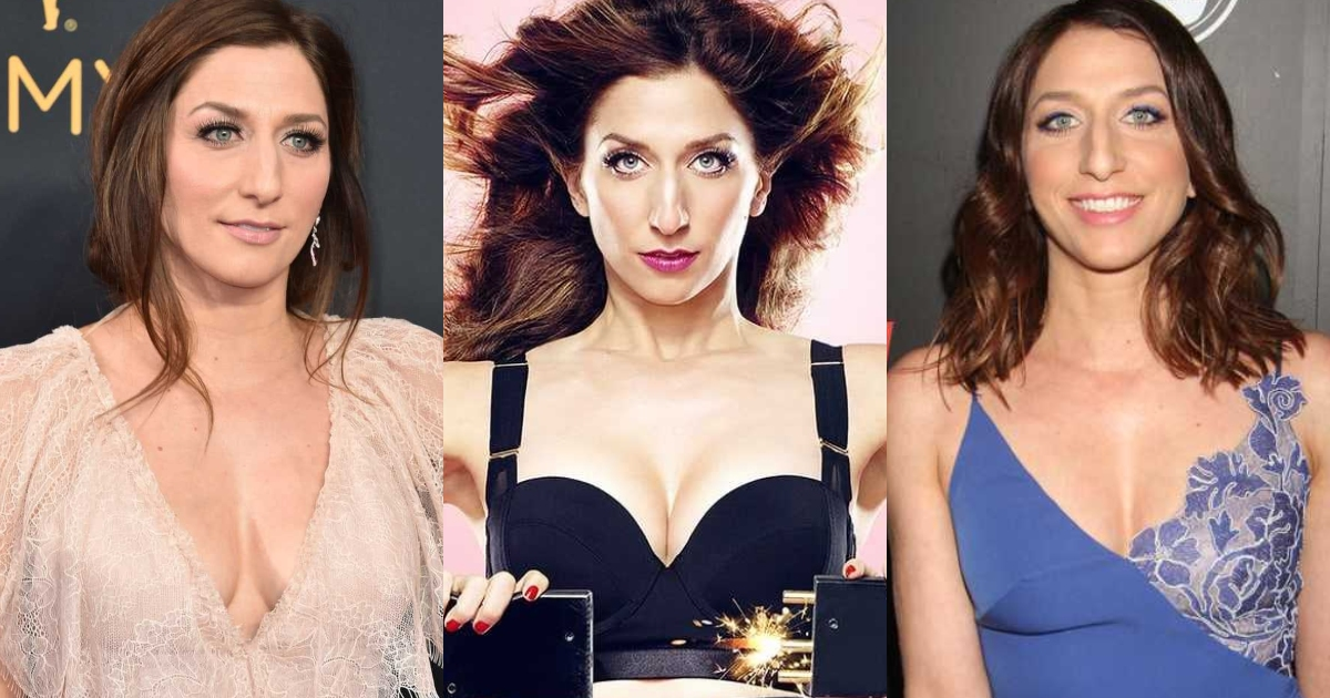 61 Chelsea Peretti Sexy Pictures Will Have You Feeling Hot Under Your Collar