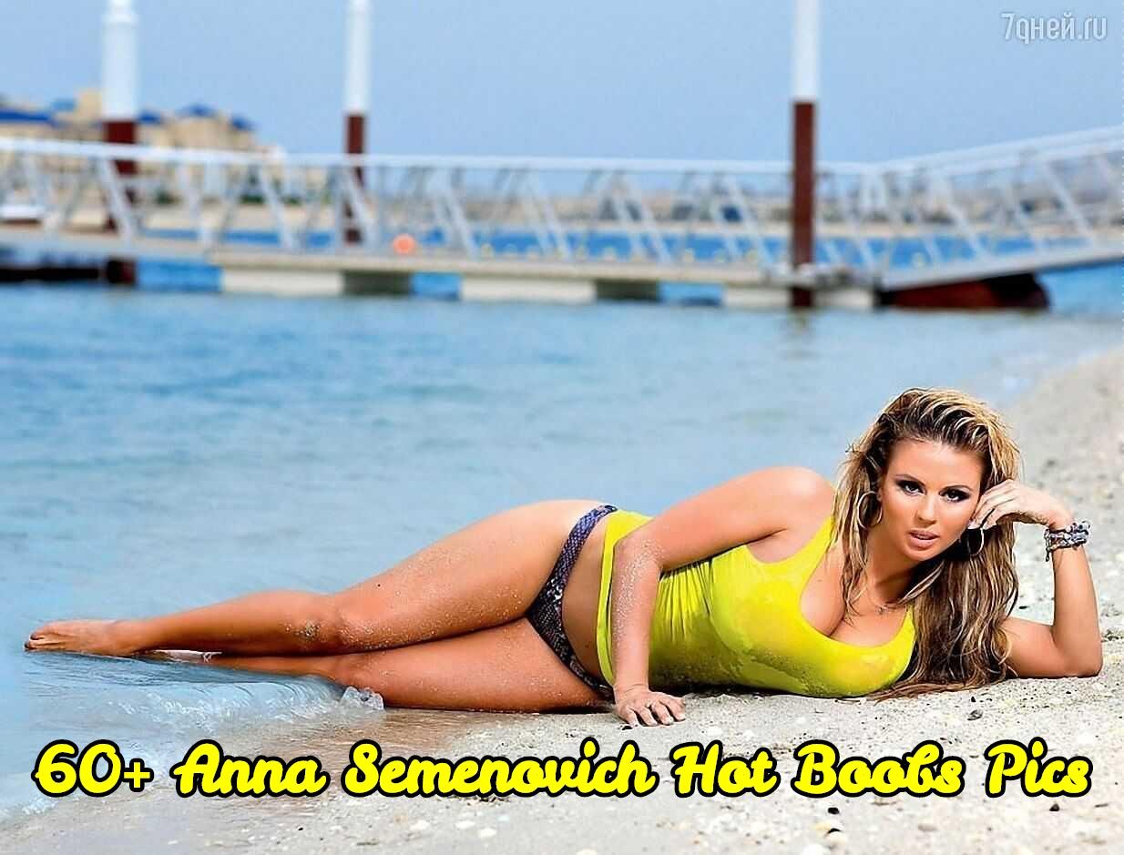 Anna Semenovich hot boobs pics