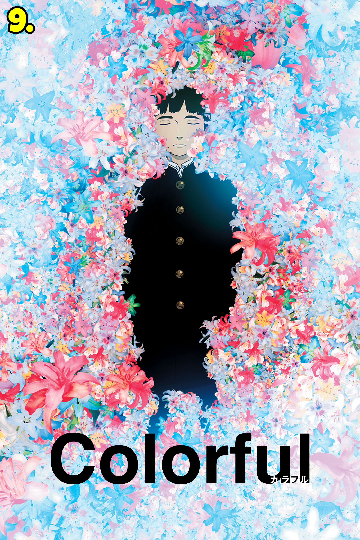 Colorful (2010) (Colorful The Motion Picture)