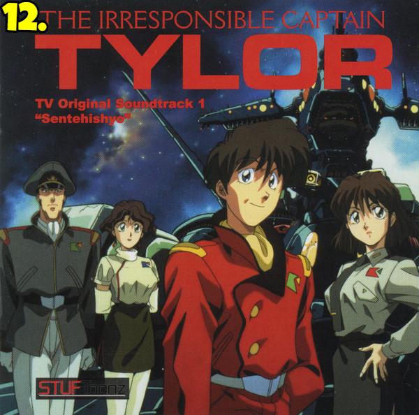 Irresponsible Captain Tylor