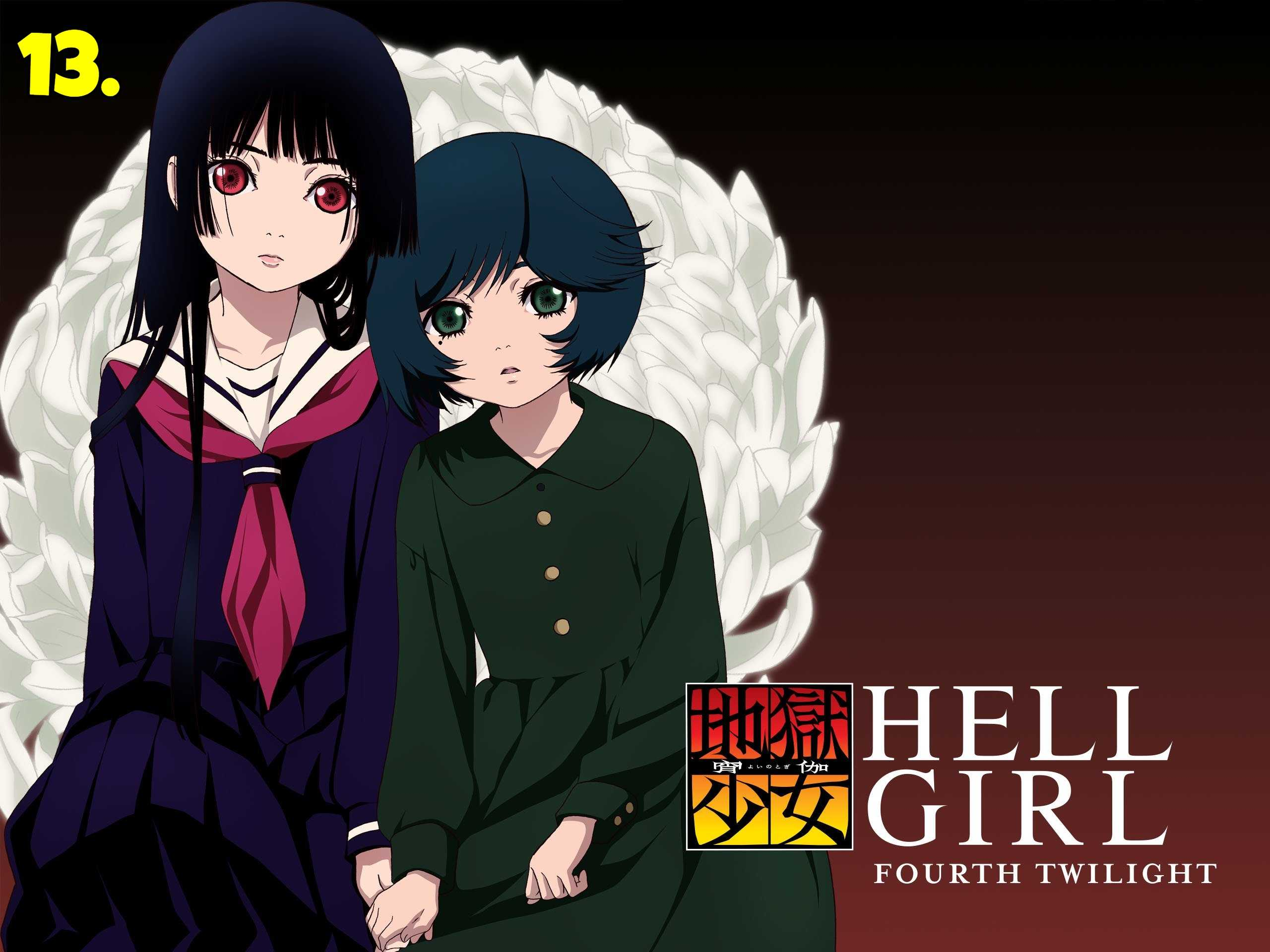 Jigoku Shoujo (Hell Girl)