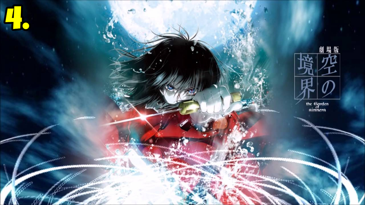 Kara no Kyoukai Movie 1 Fukan Fuukei (The Garden of Sinners Chapter 1 Overlooking View)