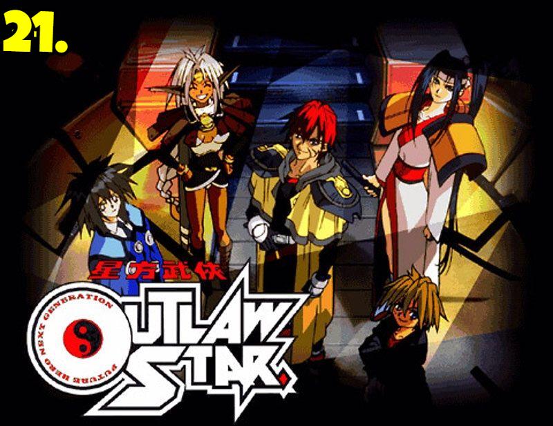 Seihou Bukyou Outlaw Star