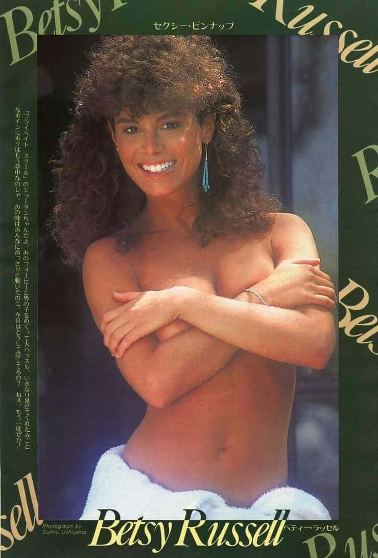 Betsy Russell topless pics