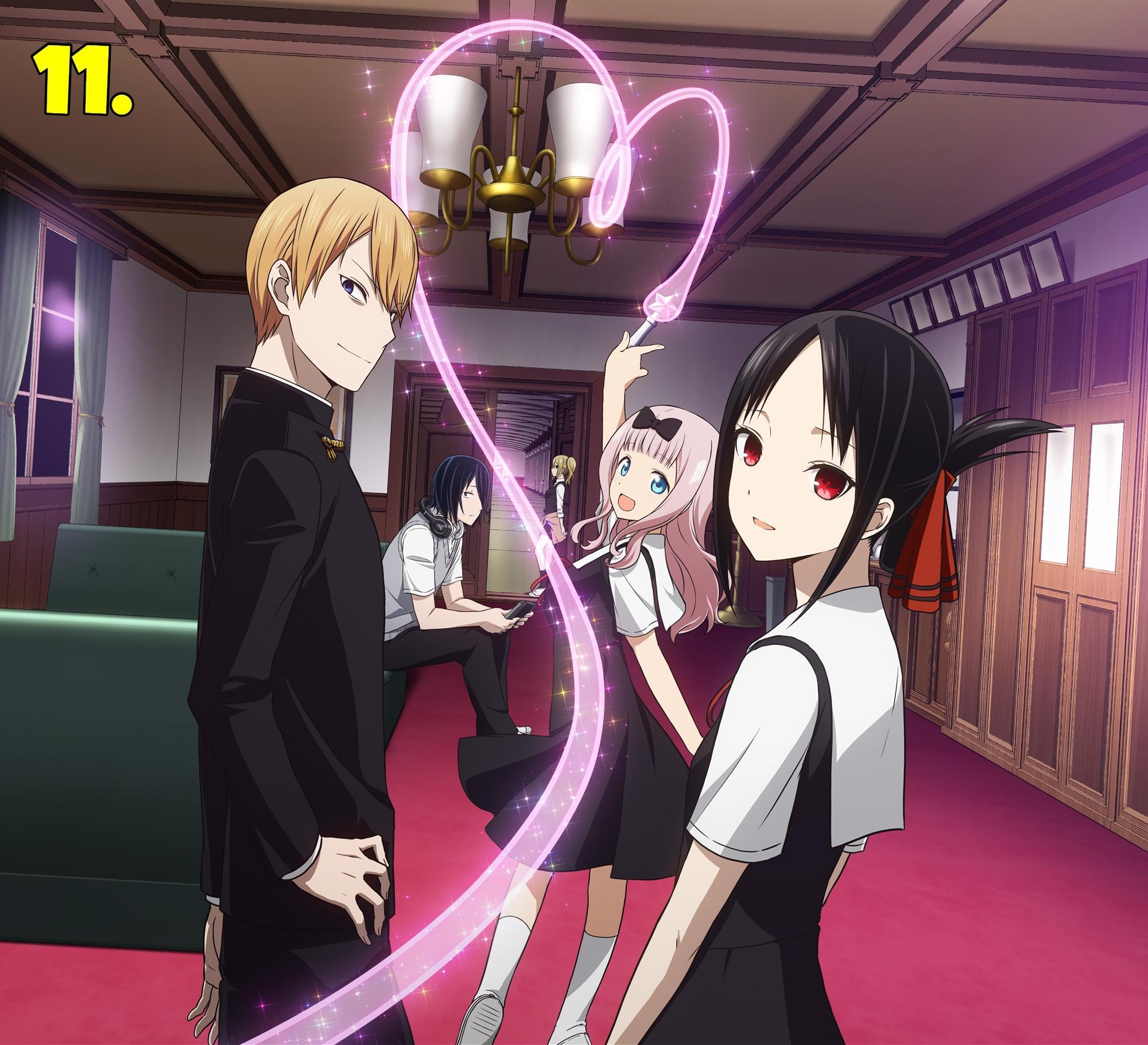 Kaguya-sama Love is War