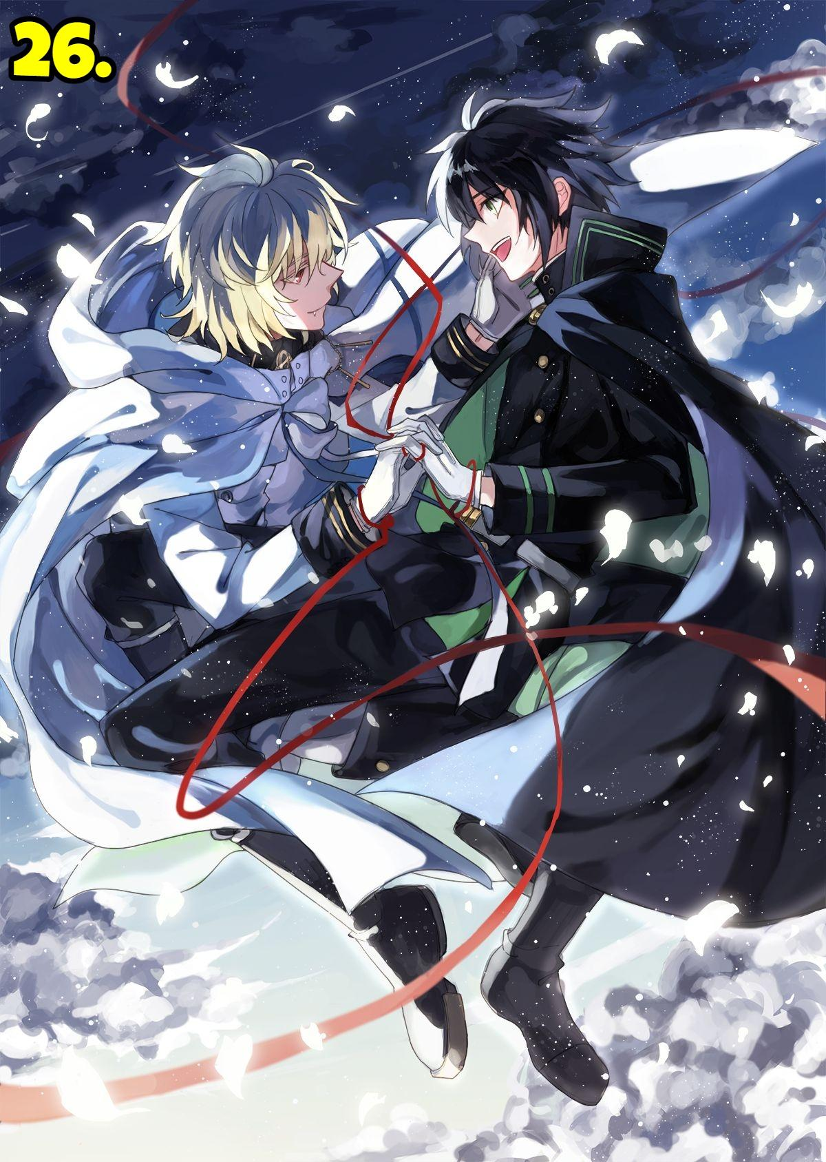 Owari No Seraph (Seraph Of The End)
