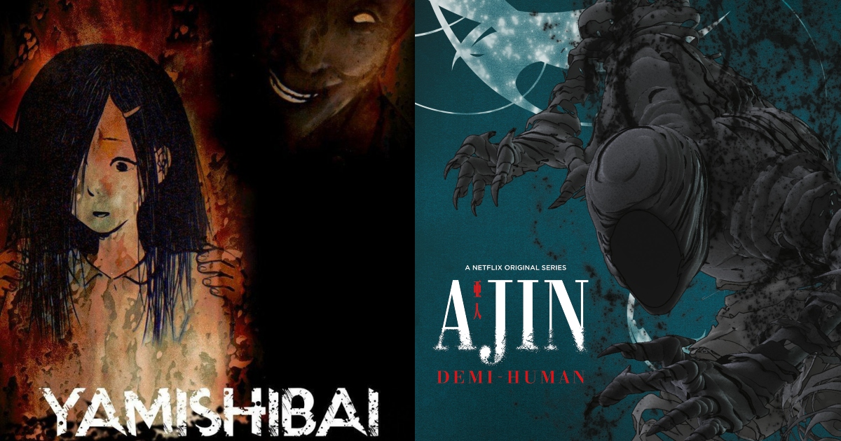 Top 40 Best Horror Anime Of 2020