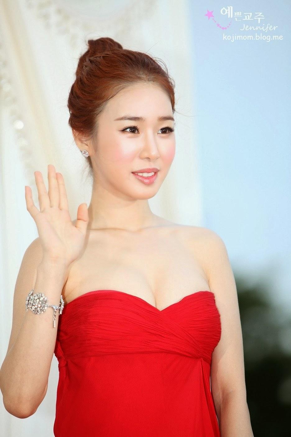 Yoo In-na boobs pics