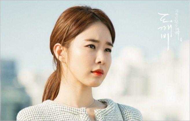 Yoo In-na lips pics