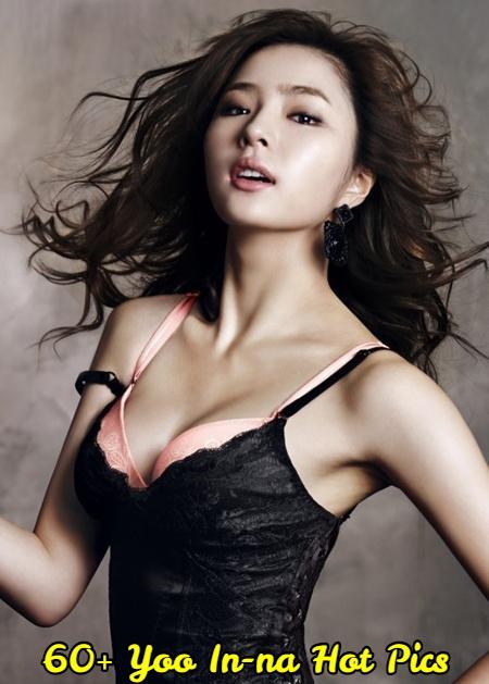 Yoo In-na wet look pics