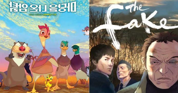 Top 35 Best Korean Anime - 2020