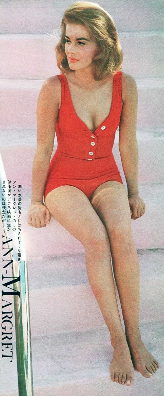 Ann-Margret hot pictures