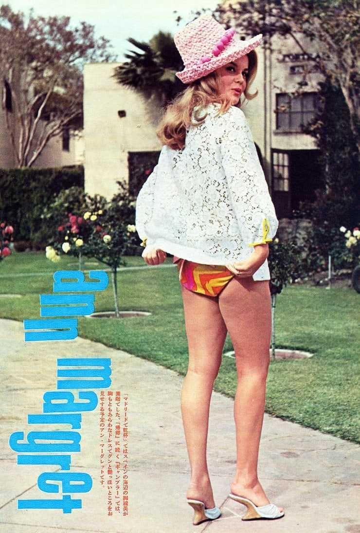 Ann-Margret sexy ass pics