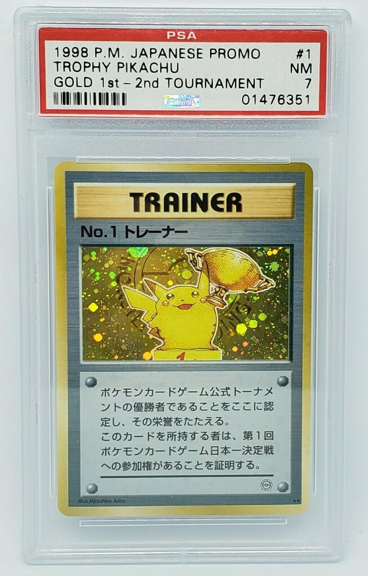 No.1 Trainer Promo Card