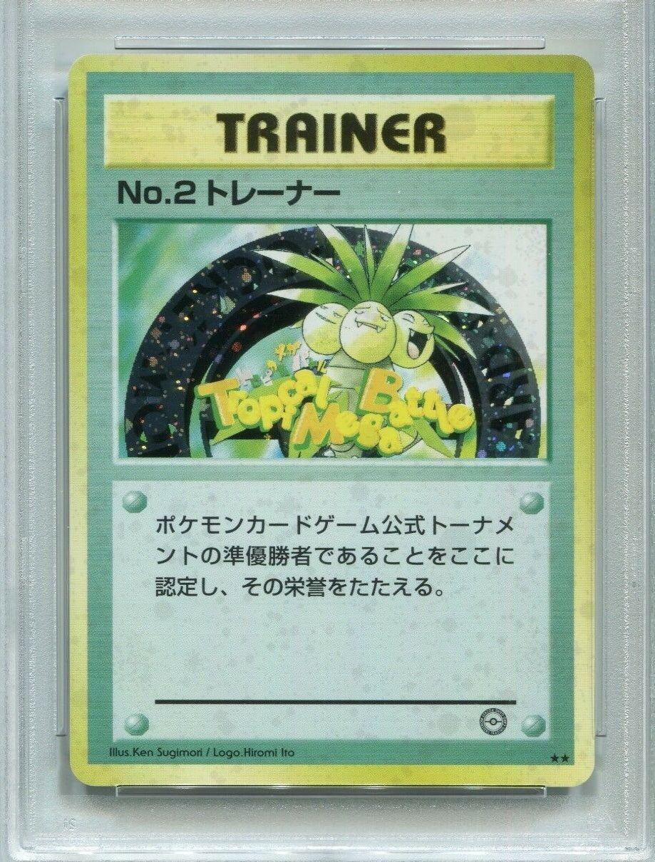 Tropical Mega Battle No. 2 Trainer Card