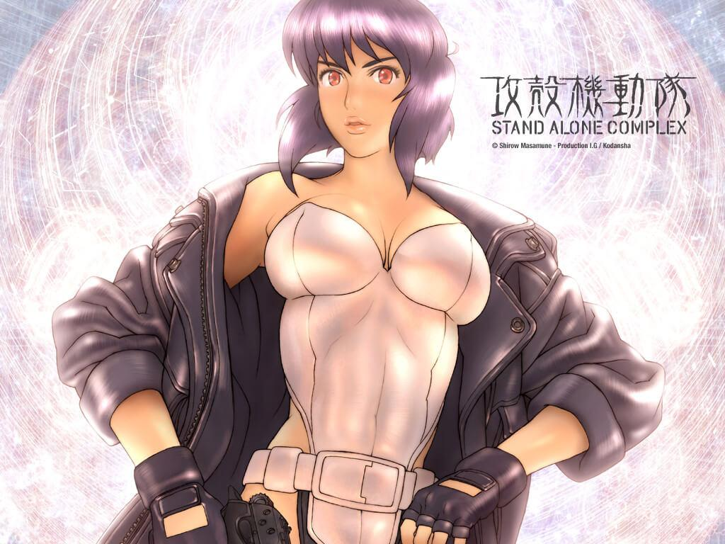 Major Motoko Kusanagi sexy pic