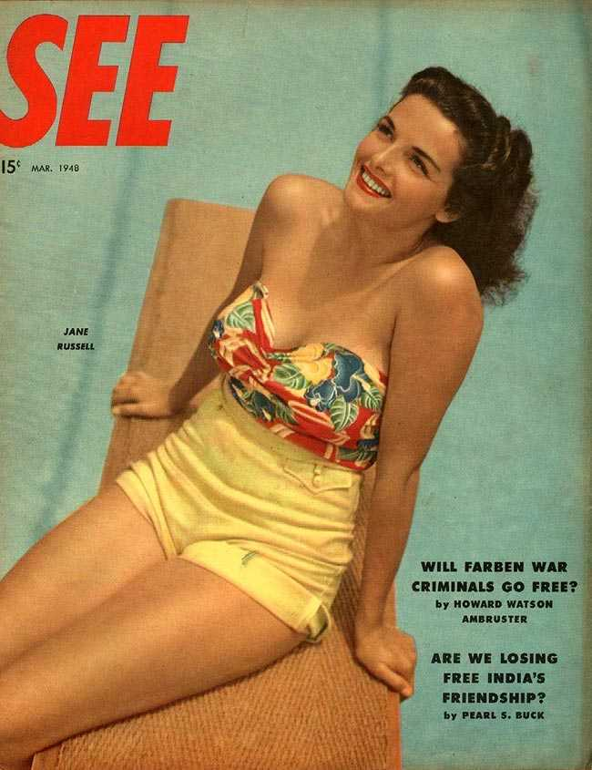 Jane Russell big busty pics (2)