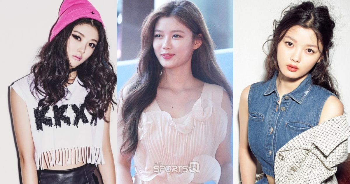 51 Kim Yoo-jung Hot Pictures That Are Sensually Arousing