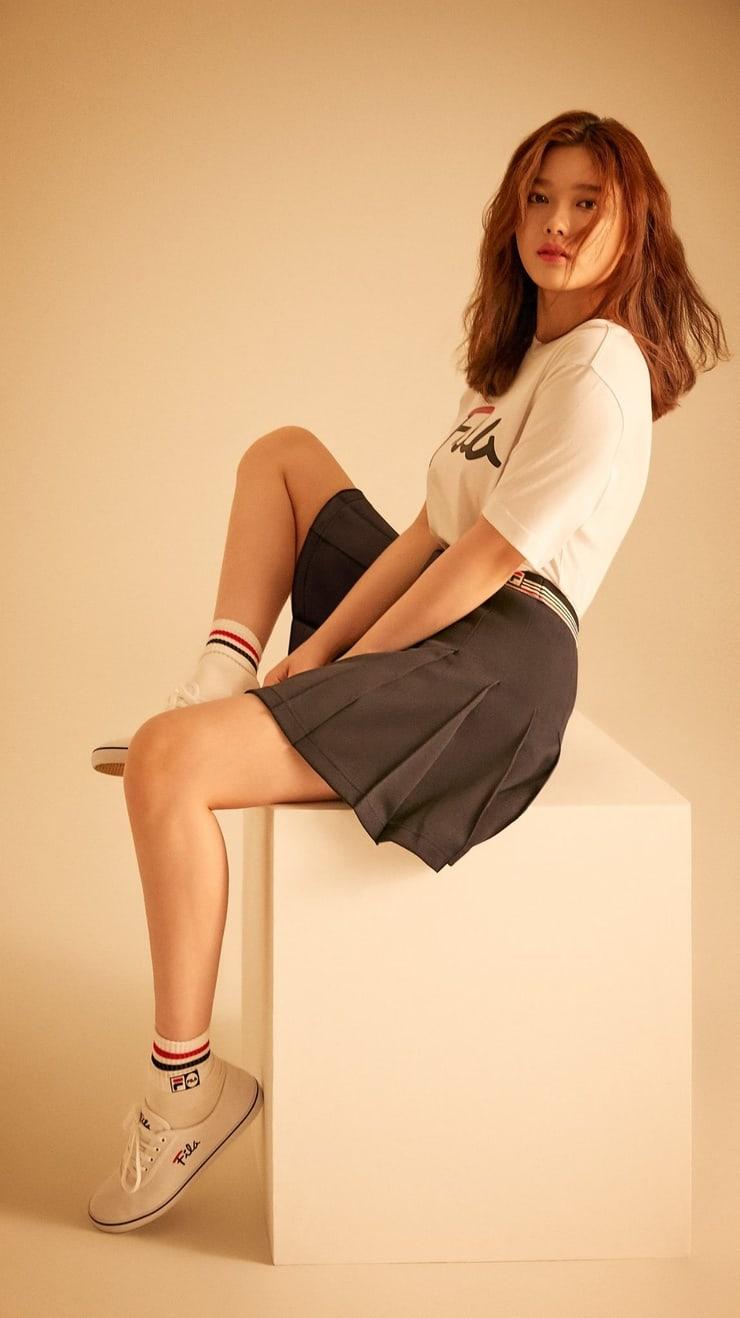 Kim Yoo-jung feet pics
