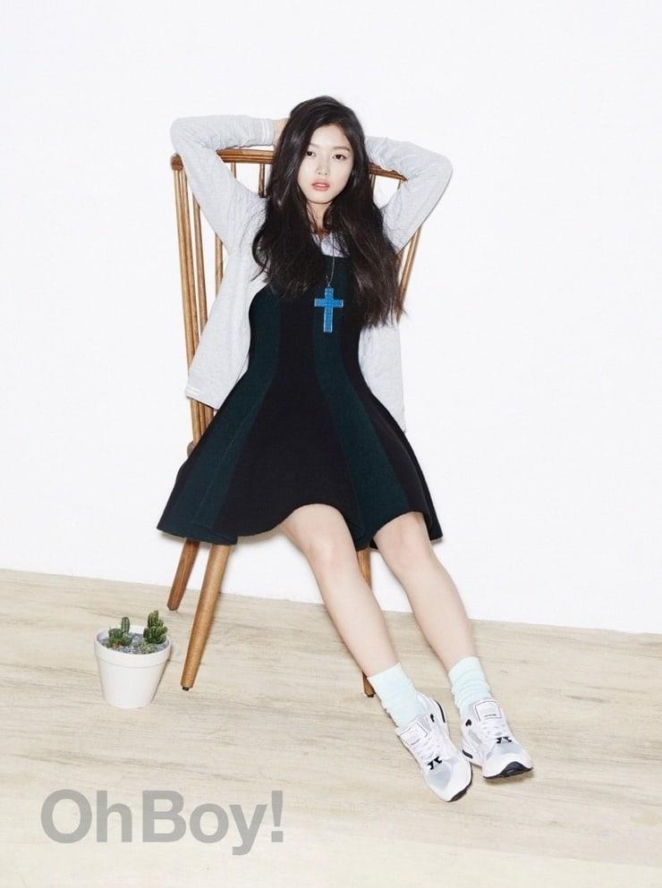 Kim Yoo-jung hot