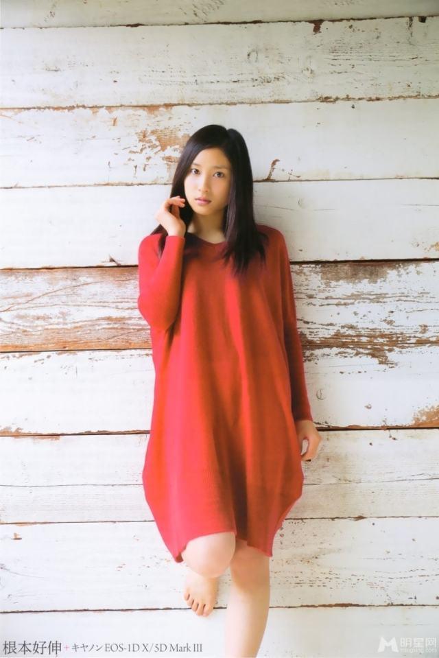 Tao Tsuchiya hot
