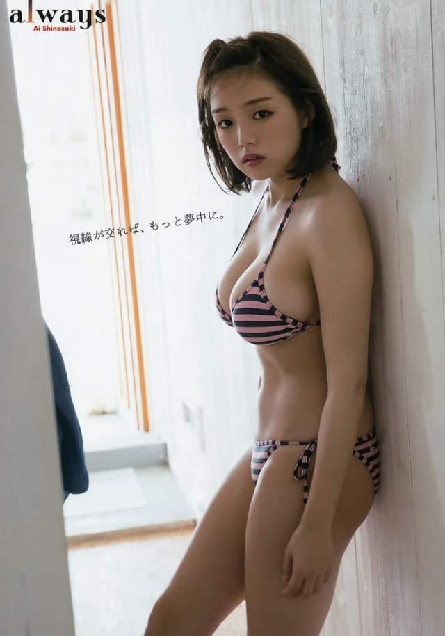 Ai Shinozaki hot looks