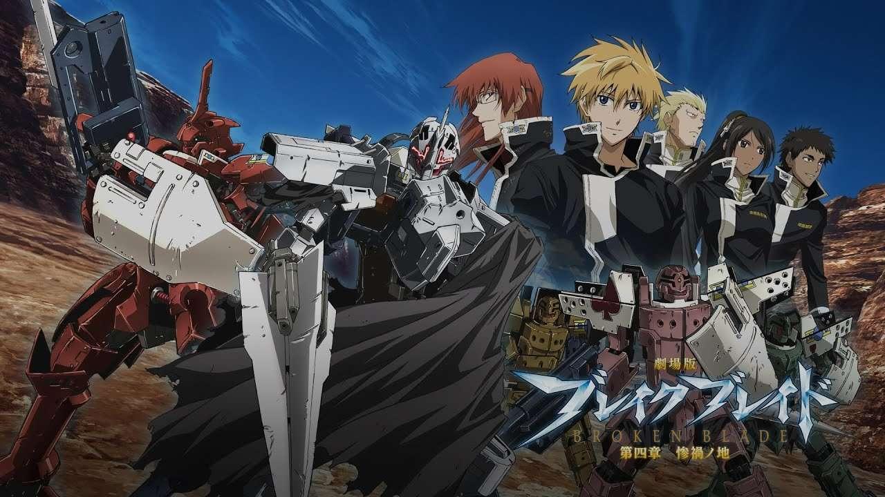 Break Blade - 2010