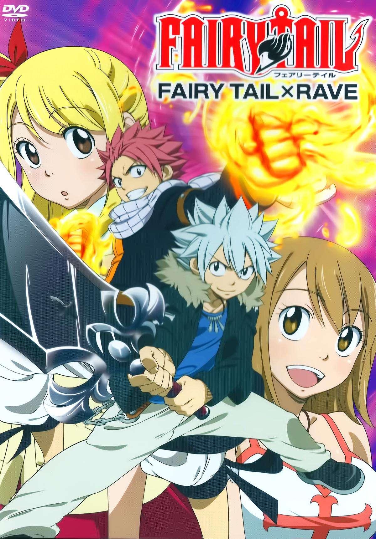 Fairy Tail x Rave (2013)