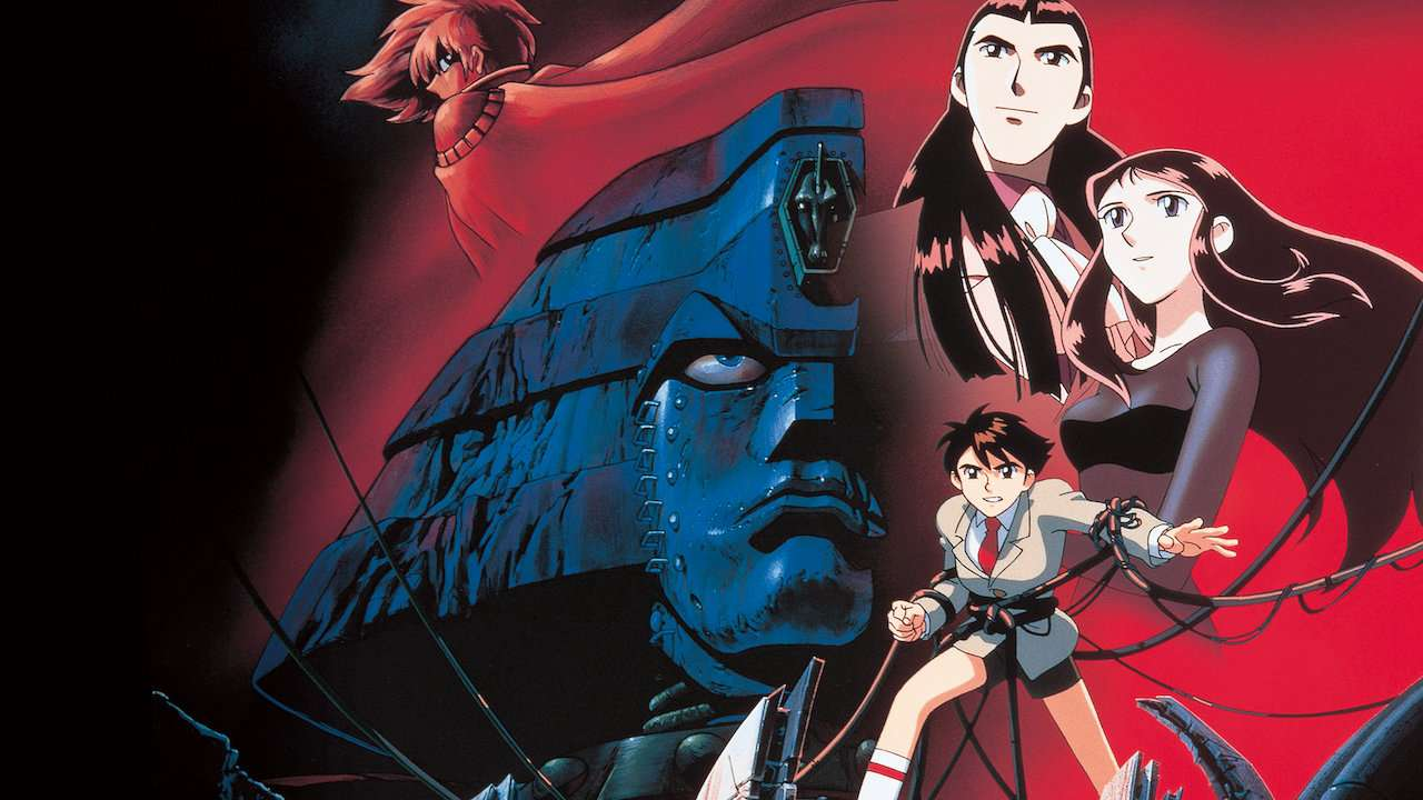 Giant Robo The Day The Earth Stood Still - 1992