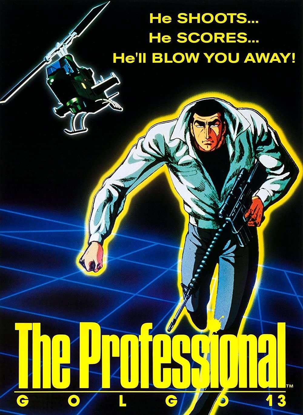 Golgo 13 The Professional (1983)