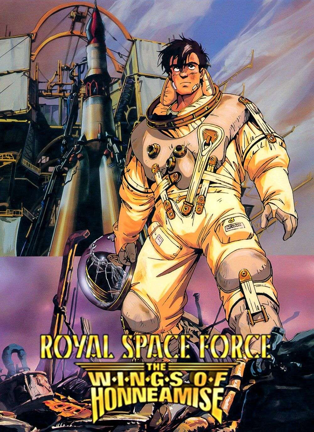 Royal Space Force The Wings of Honneamise (1987)