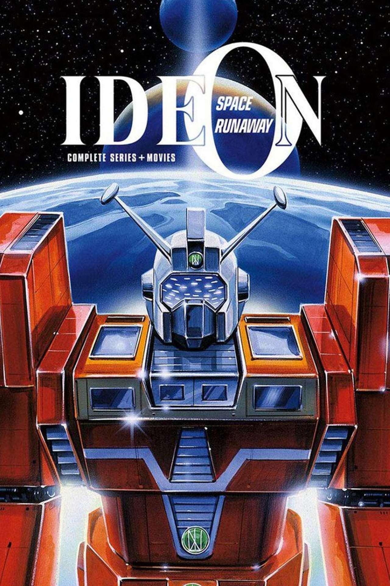 Space Runaway Ideon - 1980