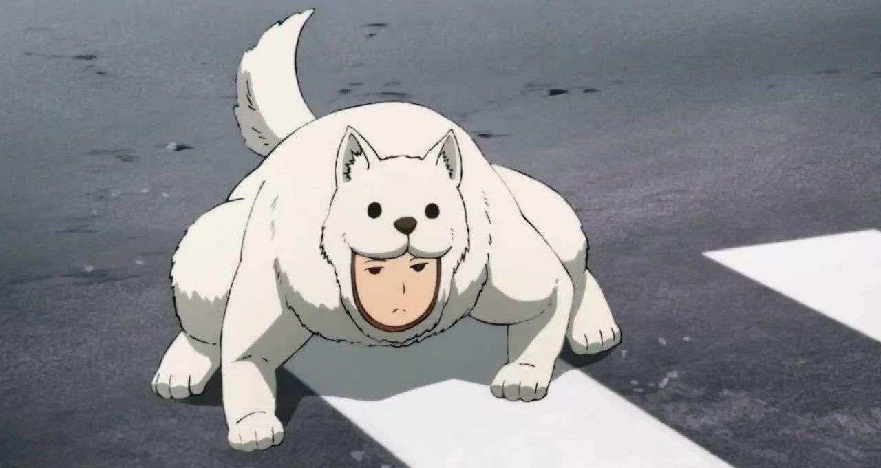 Watchdog Man