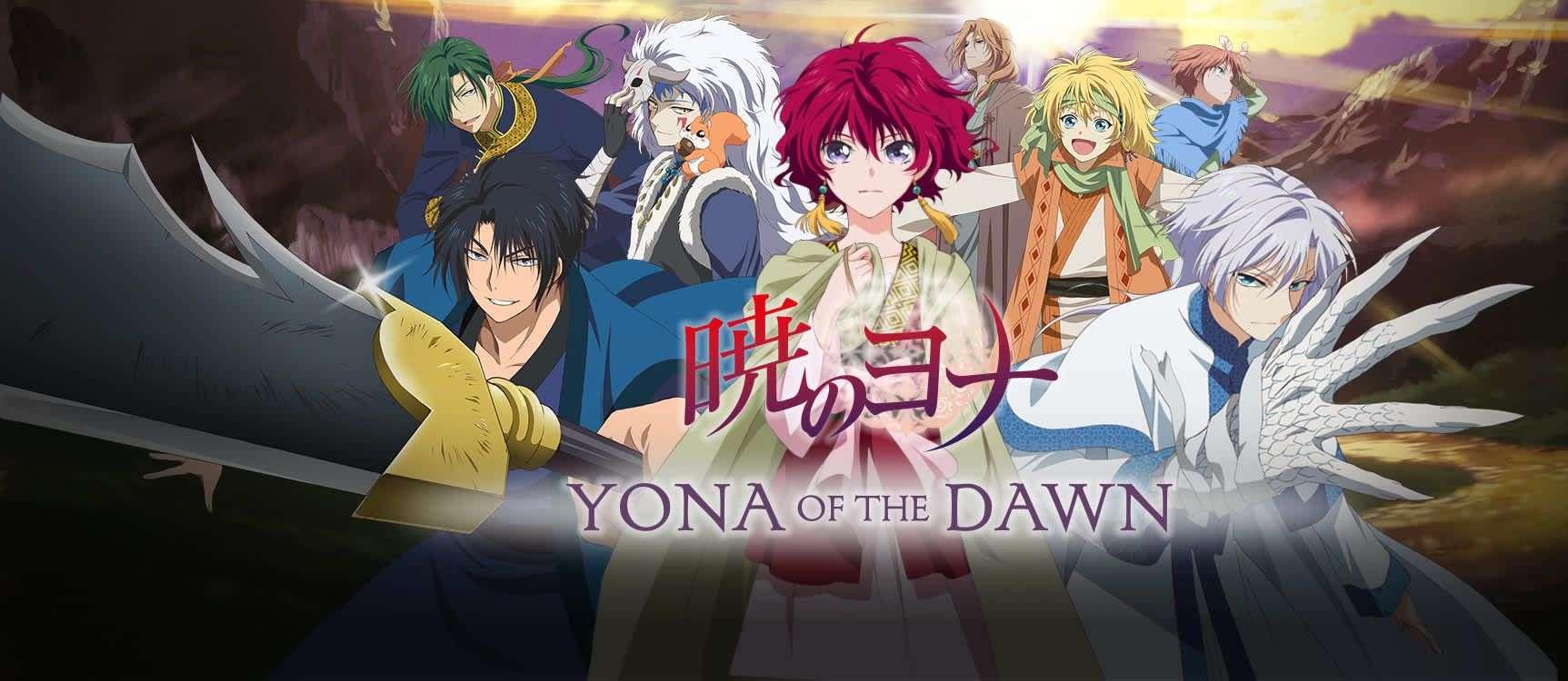 Yona of the Dawn - 2014