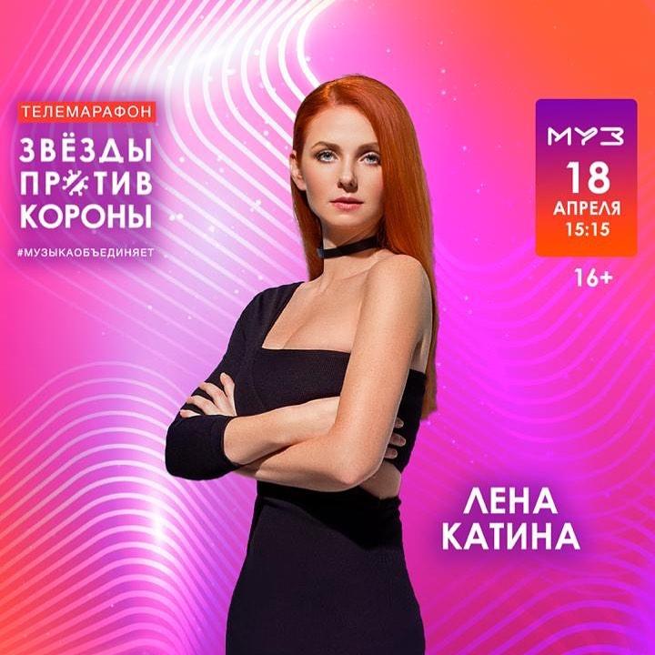 Lena Katina hot looks