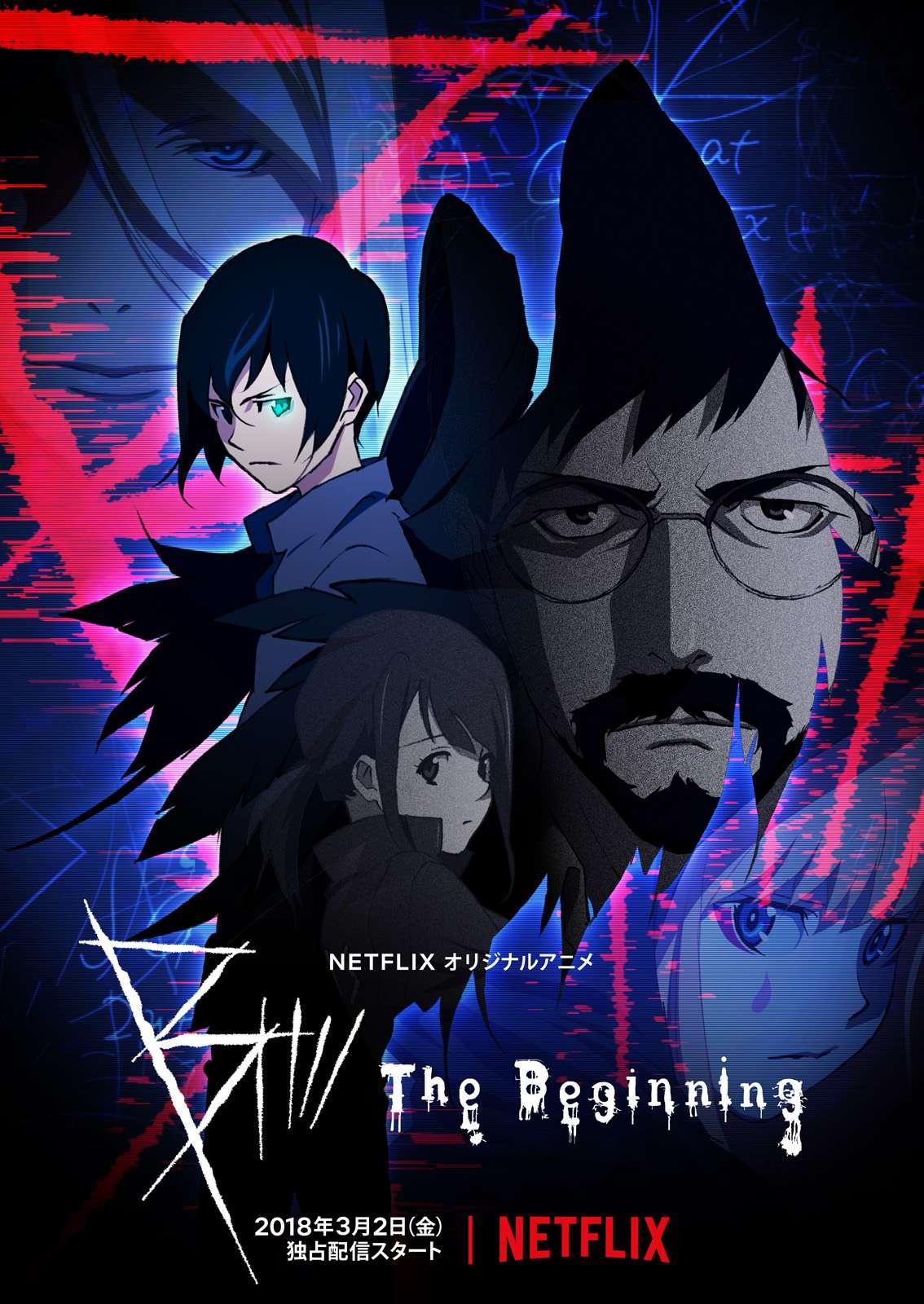 B The Beginning (2018)