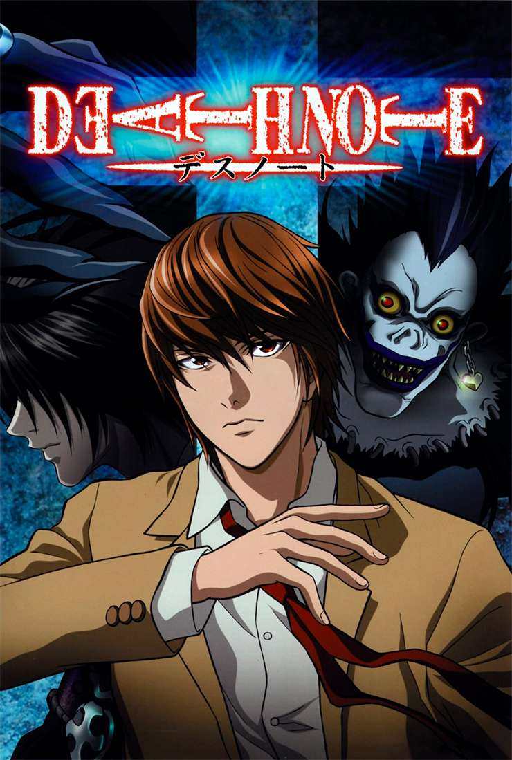 Death Note (2006-2007)