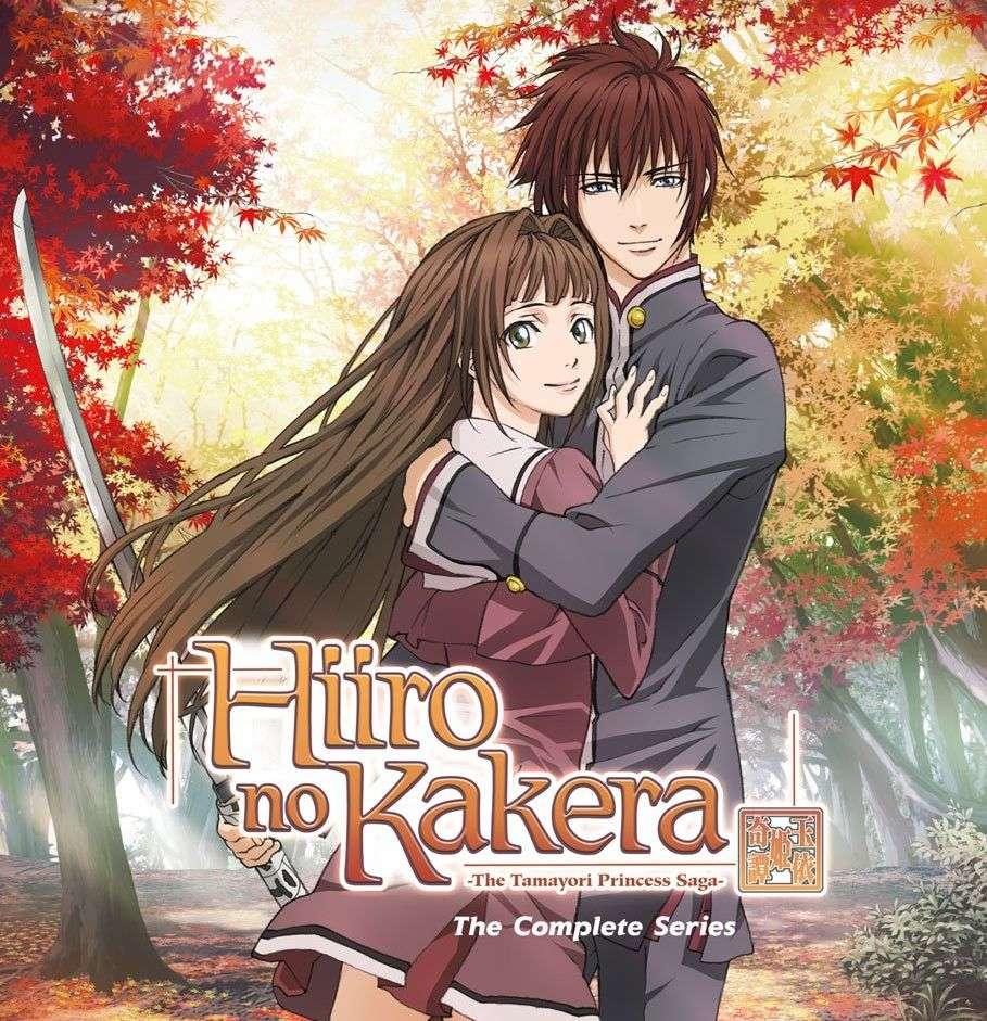 Hiiro no Kakera The Tamayori Princess Saga