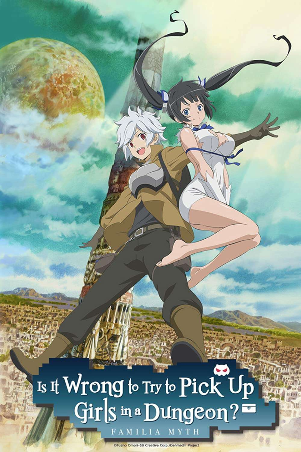 Is It Wrong to Try to Pick Up Girls in a Dungeon (2015)