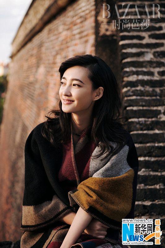 wang likun smile pics